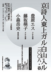 f:id:koshohoro:20080409135719j:image:right