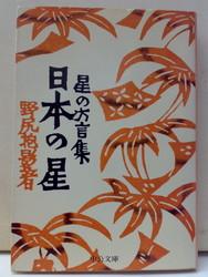 f:id:koshohoro:20080421191835j:image