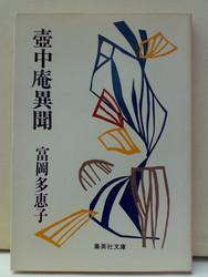 f:id:koshohoro:20080421192752j:image