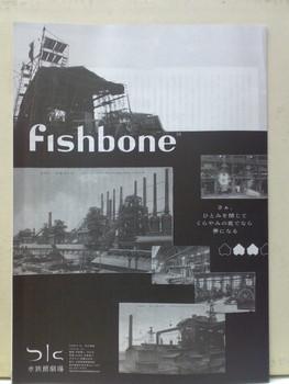 FISHBONE 51