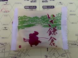 f:id:koshohoro:20080427135113j:image:left
