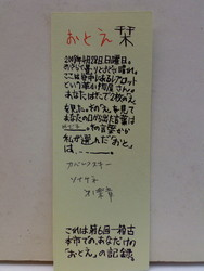 f:id:koshohoro:20080428130536j:image:left