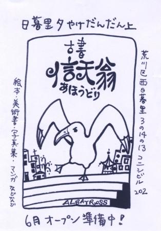 f:id:koshohoro:20100602211857j:image