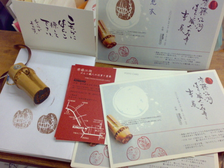 f:id:koshohoro:20100906200315j:image