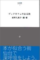 f:id:koshohoro:20110105161833j:image:right