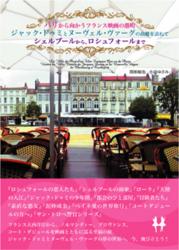 f:id:koshohoro:20110204173327j:image:right