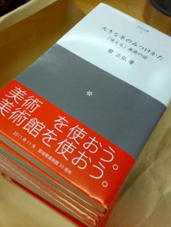 f:id:koshohoro:20110421200851j:image:right