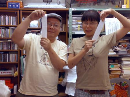 f:id:koshohoro:20110712214842j:image