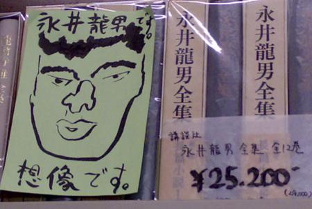 f:id:koshohoro:20110714155449j:image:w300:right