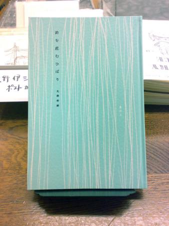 f:id:koshohoro:20110717005220j:image:w150:left