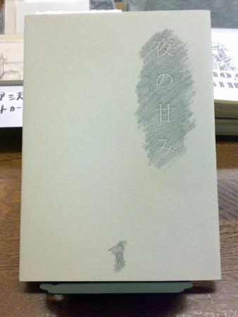 f:id:koshohoro:20110717005226j:image:w150:left