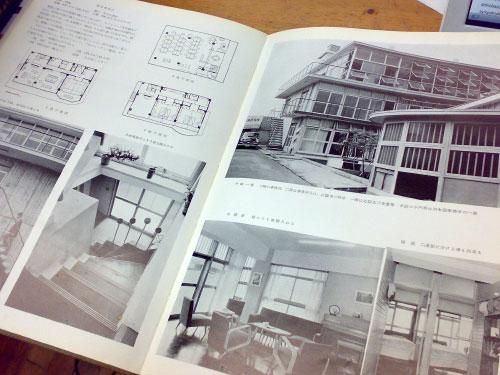 f:id:koshohoro:20110902231237j:image:w360
