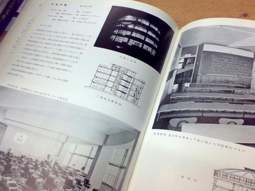 f:id:koshohoro:20110902231238j:image:w360