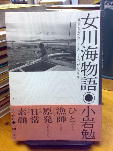 f:id:koshohoro:20111001012720j:image:w200:right