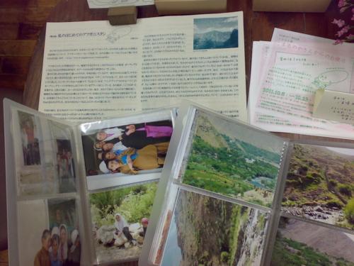 f:id:koshohoro:20111021030331j:image:w200:right