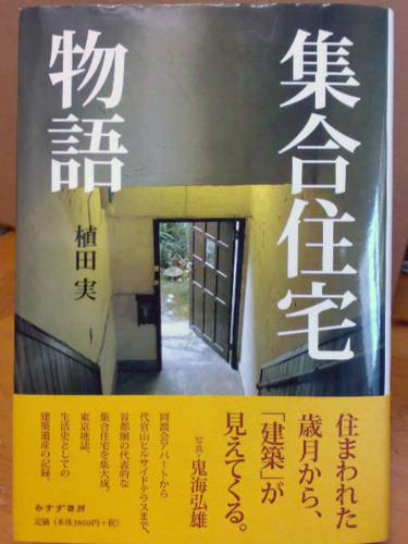 f:id:koshohoro:20120228155155j:image:w150:right