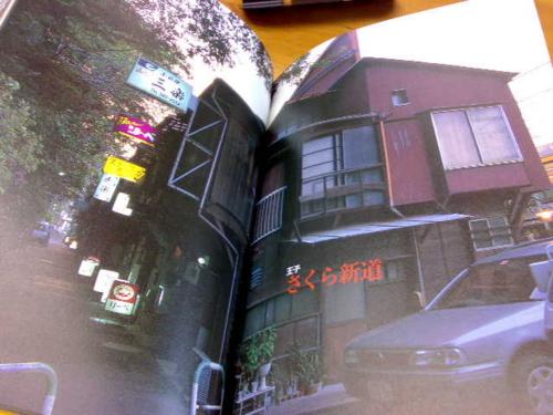 f:id:koshohoro:20120228155349j:image:w250