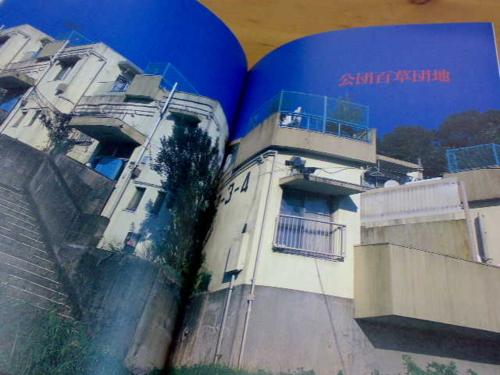 f:id:koshohoro:20120228155553j:image:w250