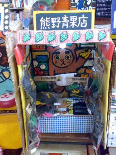 f:id:koshohoro:20120305222840j:image:w100