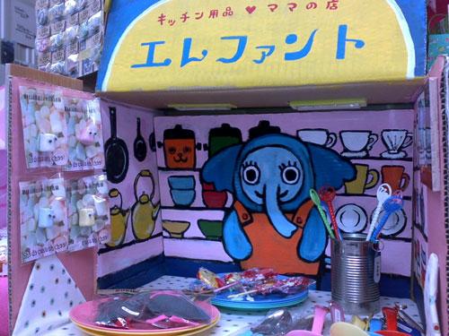 f:id:koshohoro:20120311204342j:image:w150