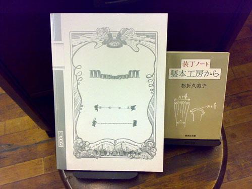 f:id:koshohoro:20120327210028j:image:w200:left