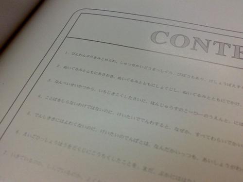 f:id:koshohoro:20120327210033j:image:w300