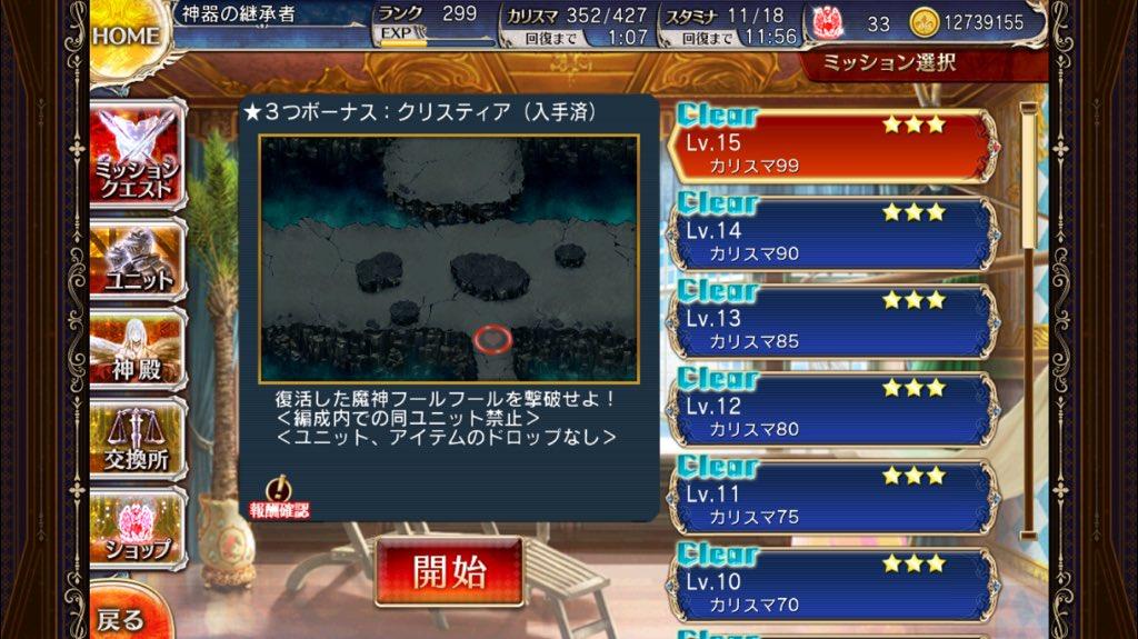 f:id:kosian_yukkuri:20170909184140j:plain