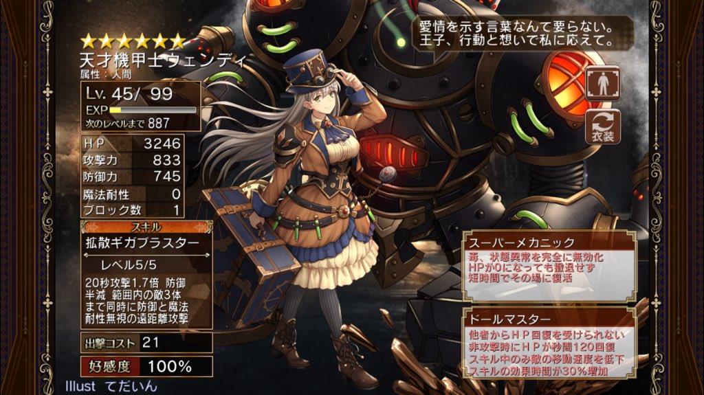 f:id:kosian_yukkuri:20170918200220j:plain