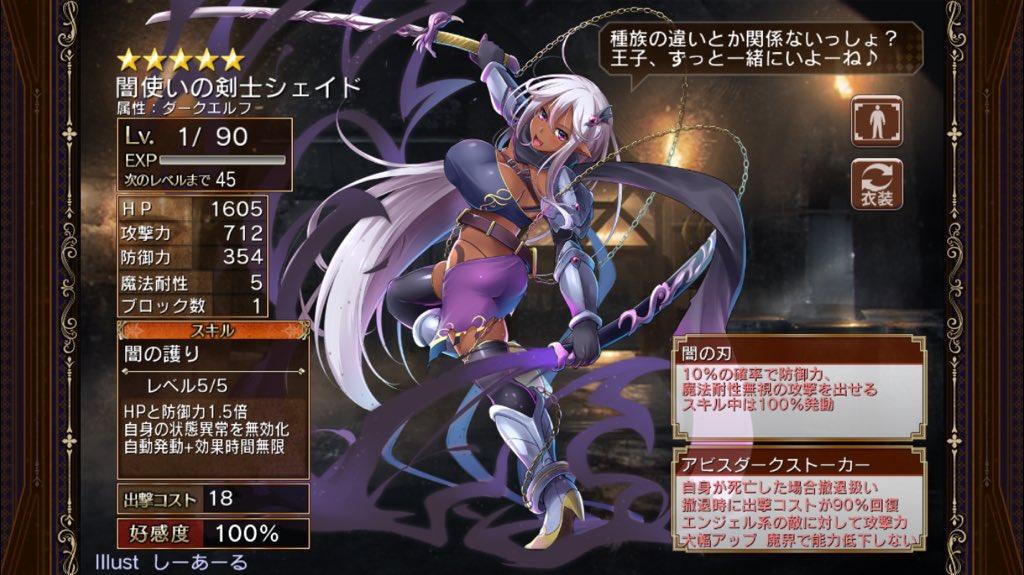 f:id:kosian_yukkuri:20170918200231j:plain