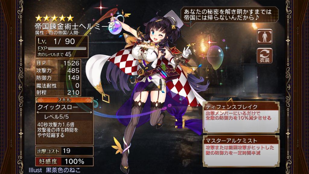 f:id:kosian_yukkuri:20170923230610j:plain