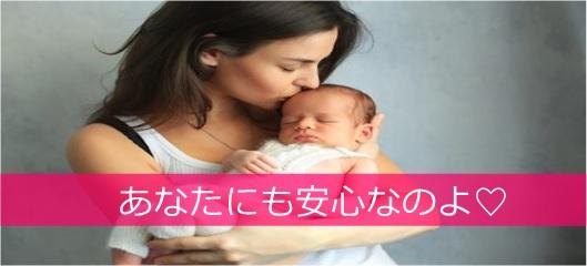 赤ちゃんを抱きしめるお母さんの画像