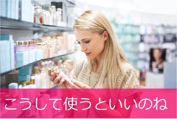 女性がスキンケアクリームを眺めている画像