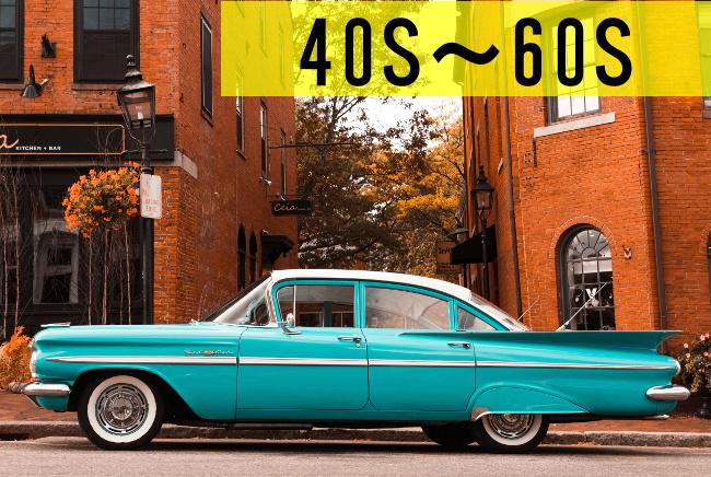 40~60年代
