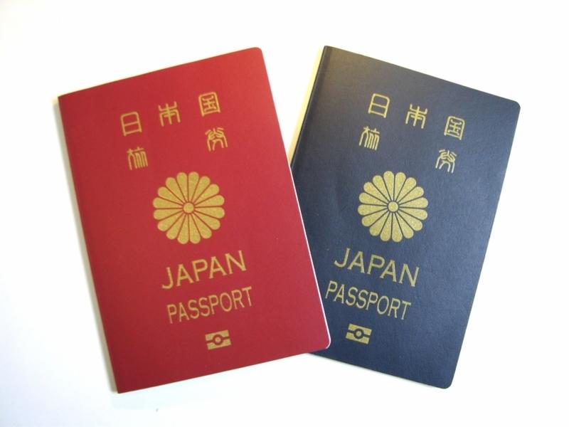 パスポートは10年有効(左)と5年有効(右)とで色が違います