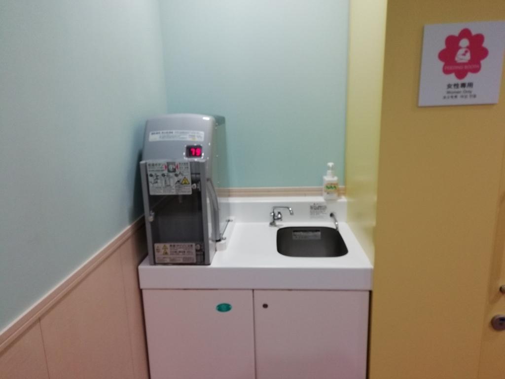 粉ミルク用の給湯器