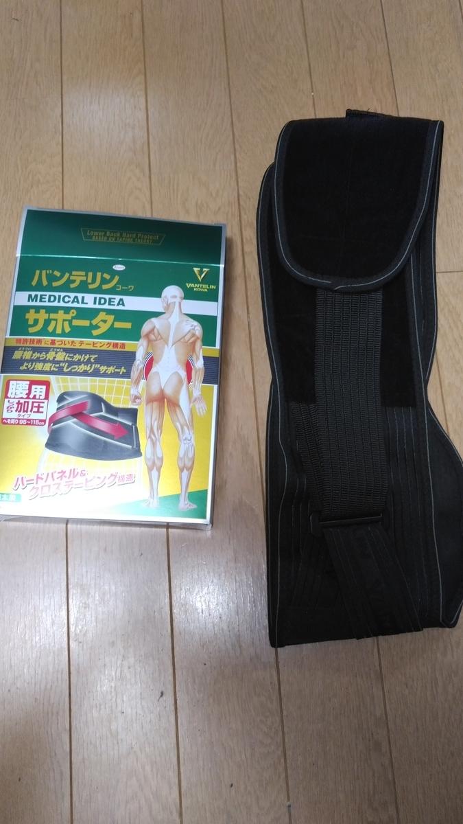 f:id:kosodatehiroshi:20200908150410j:plain