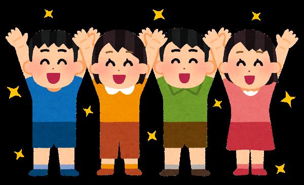 f:id:kosodatehiroshi:20200913104535p:plain