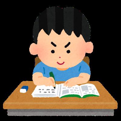f:id:kosodatehiroshi:20200916180656p:plain