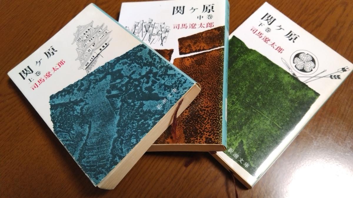 f:id:kosodatehiroshi:20200917220248j:plain