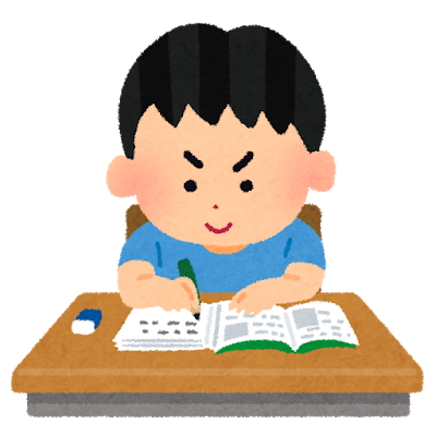 f:id:kosodatehiroshi:20201001082053p:plain