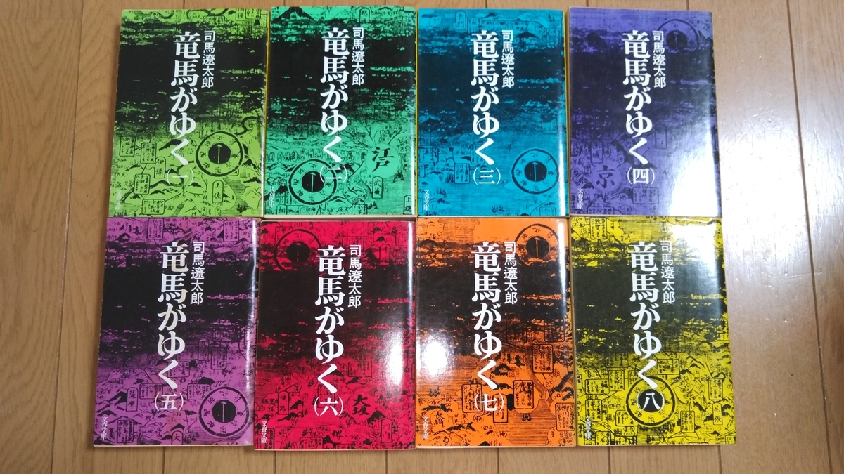 f:id:kosodatehiroshi:20201001204838j:plain