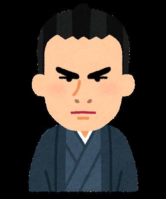f:id:kosodatehiroshi:20201004103841p:plain