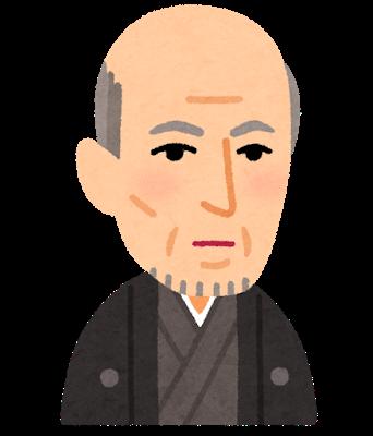 f:id:kosodatehiroshi:20201004103930p:plain