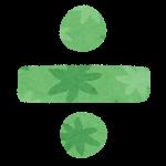 f:id:kosodatehiroshi:20201004213858p:plain