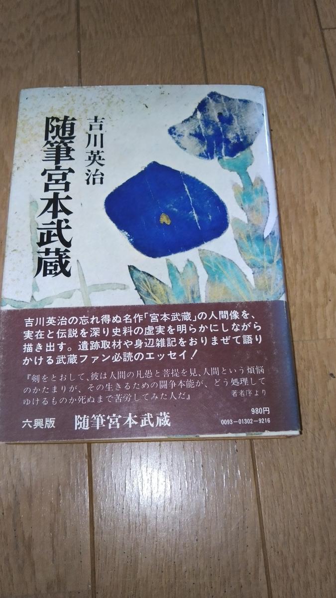 f:id:kosodatehiroshi:20201007164230j:plain