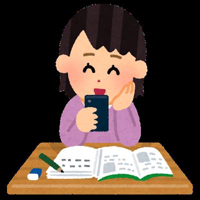 f:id:kosodatehiroshi:20201008065009p:plain