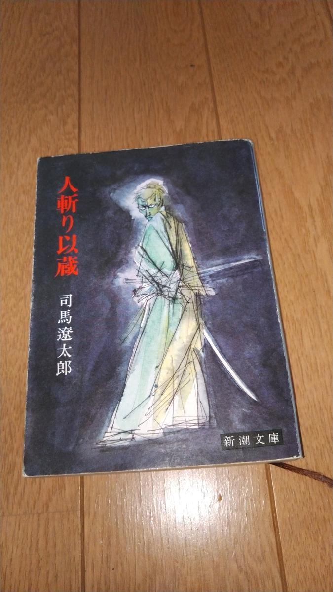 f:id:kosodatehiroshi:20201013065445j:plain