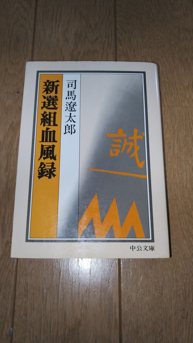 f:id:kosodatehiroshi:20201016144236j:plain