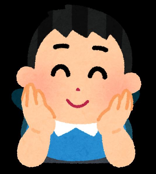 f:id:kosodatehiroshi:20201026063216p:plain