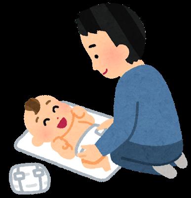 f:id:kosodatehiroshi:20201027064954p:plain
